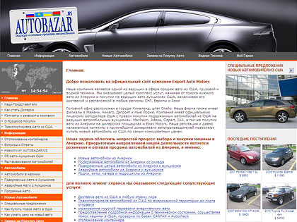 Export Automotors - US Cars Worldwide